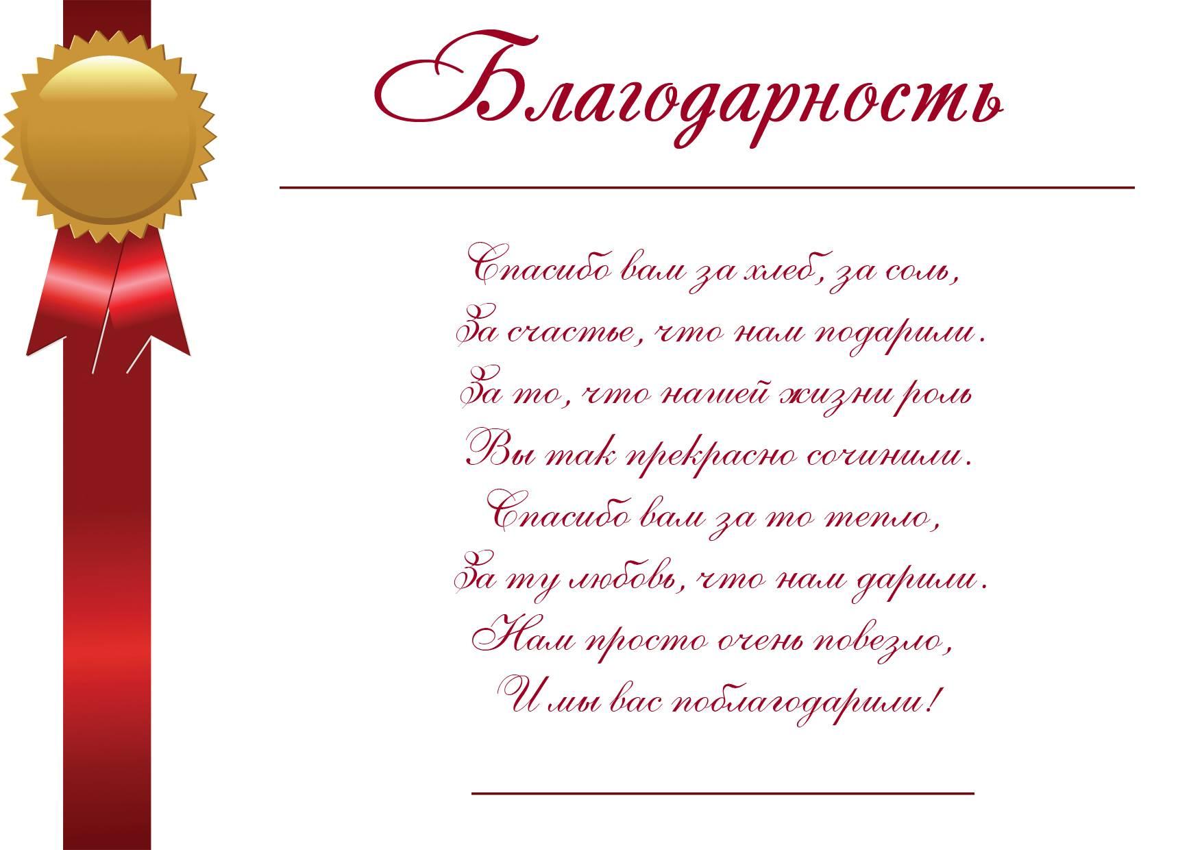 Тосты на свадьбу: красивые и короткие, оригинальные и прикольные, смешные и трогательные до слез. мудрые кавказские свадебные тосты