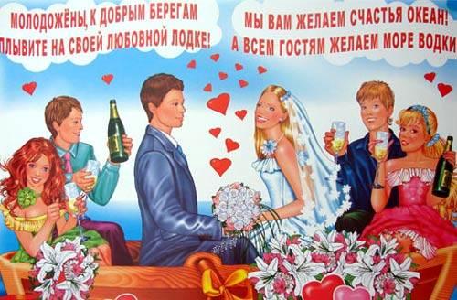 Как сделать свадебные плакаты своими руками