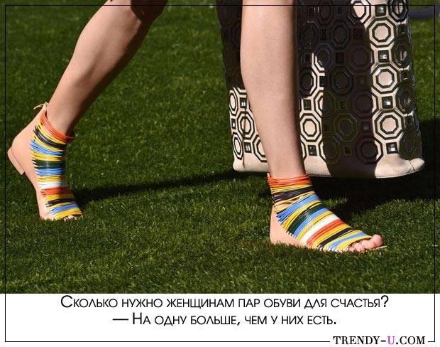 Лучшая обувь на лето 2020-2021 года: 50+ пар обуви на лето, новинки, тренды