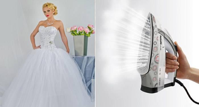 Как отпарить свадебное платье  без отпаривателя