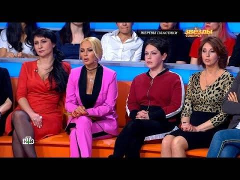 Зачем на северном кавказе похищают невест? | русская семерка
