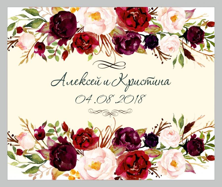 Аксессуары для свадебной фотосессии: выбор атрибутов для фотосъемки на свадьбу