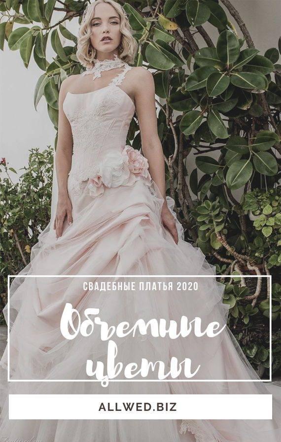20 стилей свадебных платьев с фото