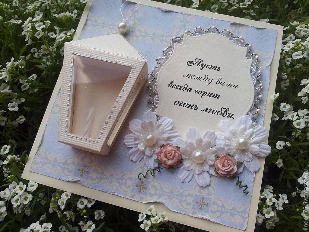 Подписываем открытку на свадьбу оригинально