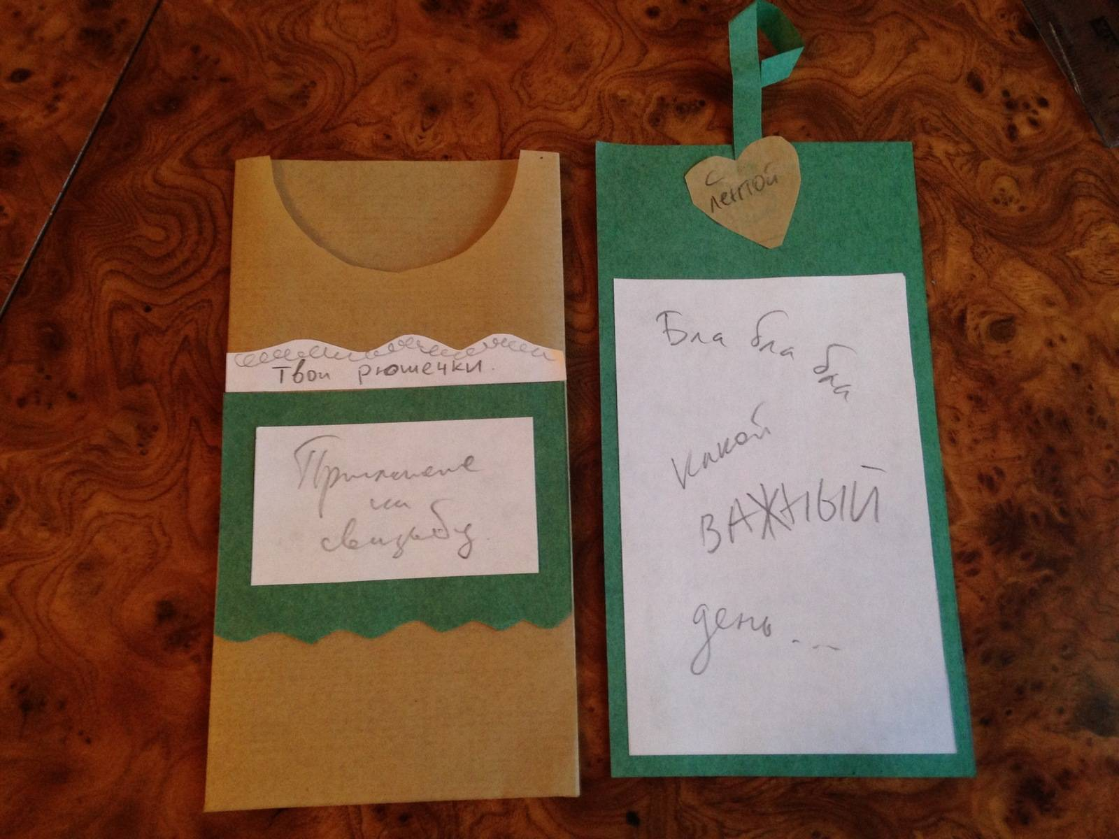 Электронные пригласительные на свадьбу – альтернатива надоевшим открыткам (идеи и виды)