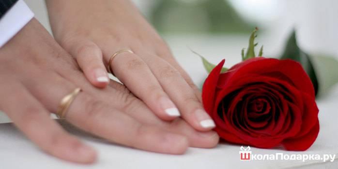 Что дарят на 8 лет свадьбы? идеи для подарка мужу и жене на жестяную годовщину совместной жизни