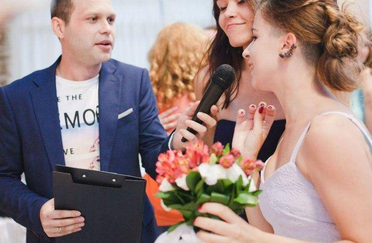 >>> характеристика гостей на свадьбе примеры - pdf free download
