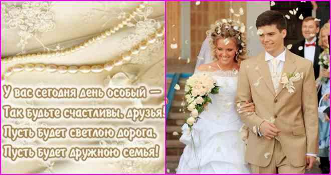 Напутственные слова матери сыну в день свадьбы. застольные слова поздравления матери сыну. душевные поздравления на свадьбу от родителей в стихах