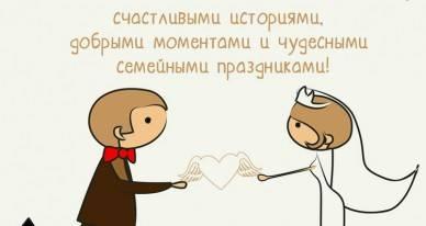 Юбилей 15 лет супружеской жизни: хрустальный звон стеклянной годовщины