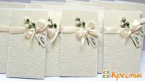 Пригласительные на свадьбу – оформление, правила украшения и составление текста своими руками (80 фото)