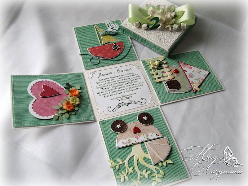 Бумажная свадьба: вторая годовщина свадьбы