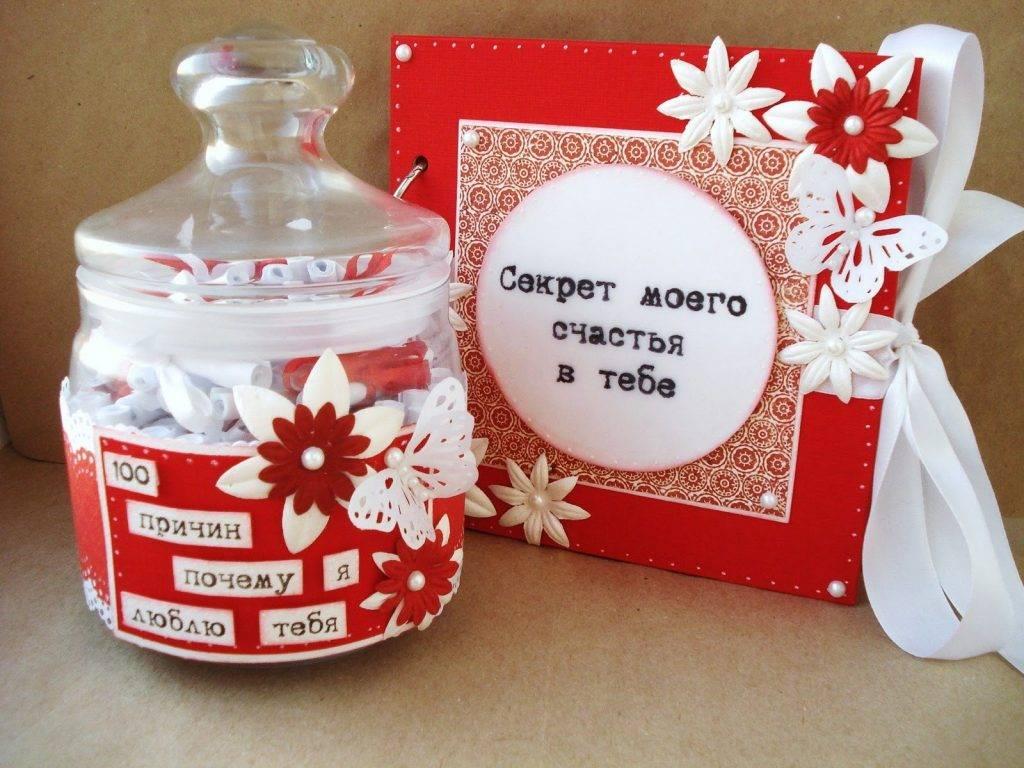Что подарить на свадьбу друзьям недорого  хороший свадебный сувенир