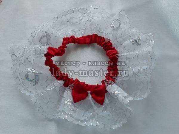 Подвязка на свадьбу своими руками