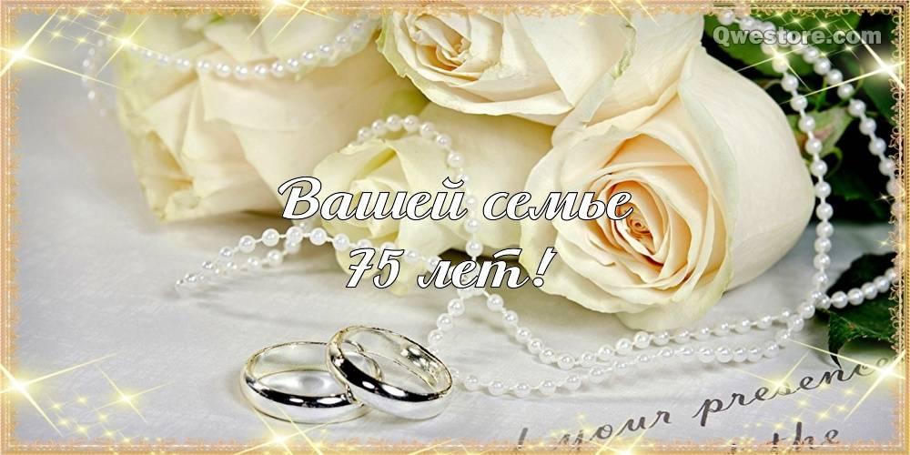Бумажная или деревянная: как называются годовщины свадеб по годам, и что принято дарить супругам