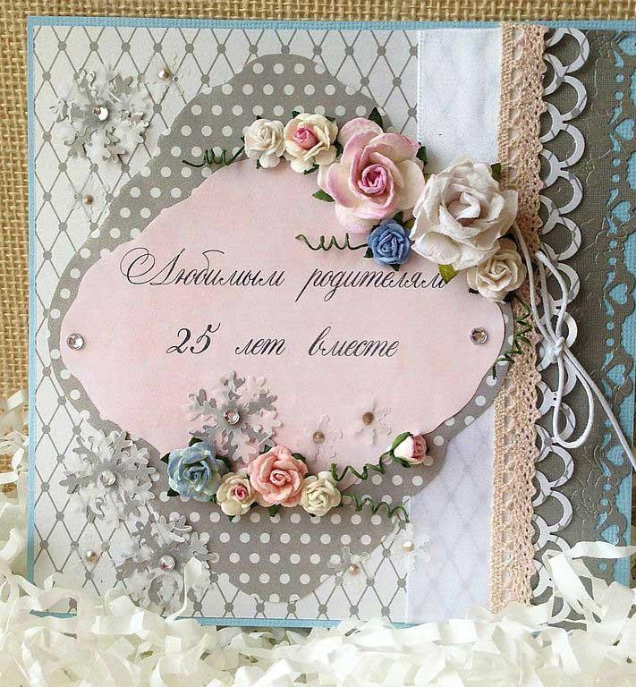 Свадьба 25 года совместной жизни. подарки мужу от жены. смешные поздравления к серебряной свадьбе в прозе