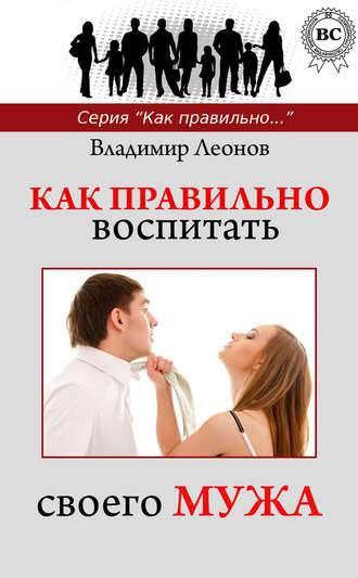 15 качеств идеальной жены