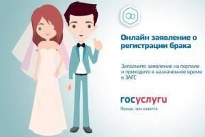 Как проходит неторжественная регистрация брака и чем отличается от торжественной