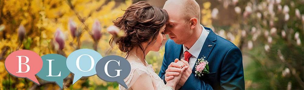 День свадьбы - страница 7