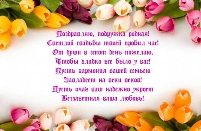 Грузинский тост на свадьбу  оригинальные свадебные поздравления
