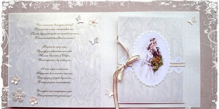 Как подписать пригласительные на свадьбу: примеры и идеи