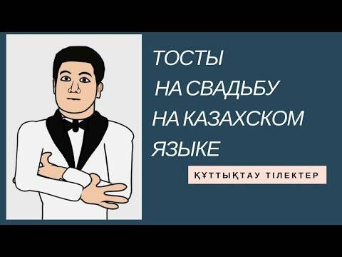 Оригинальные короткие  тосты свадебные молодоженам — 41 поздравление — stost.ru