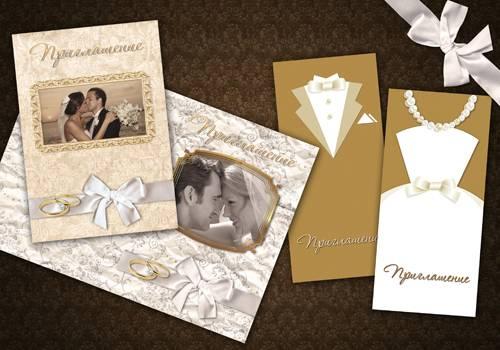 Свадебные приглашения своими руками. мастер-класс + шаблоны. часть 2 - свадьба