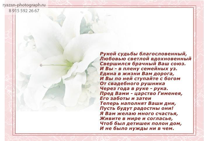 Казахская свадьба: традиции и обычаи
