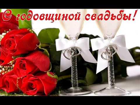 Рубиновая свадьба (40 лет)