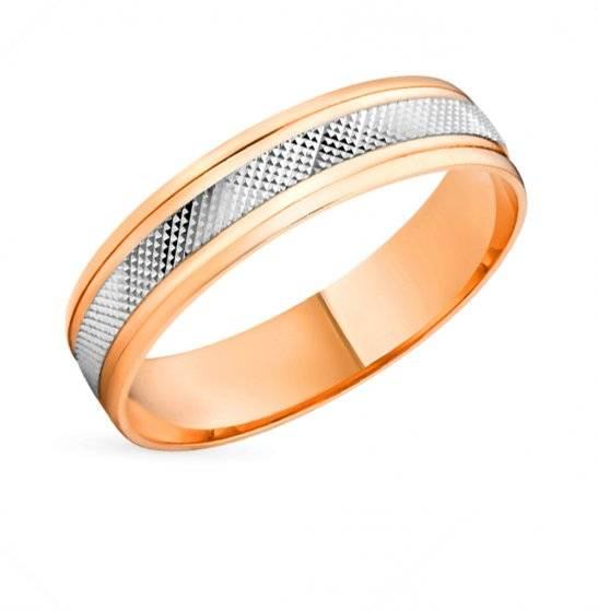 Обручальные кольца. более 120 фотографий в свадебном каталоге.