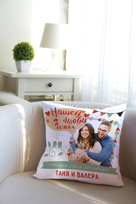 Что подарить на бумажную свадьбу — годовщину свадьбы 2 года