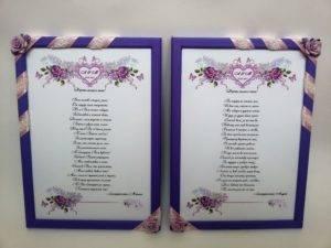 Смешные и креативные поздравления на свадьбу