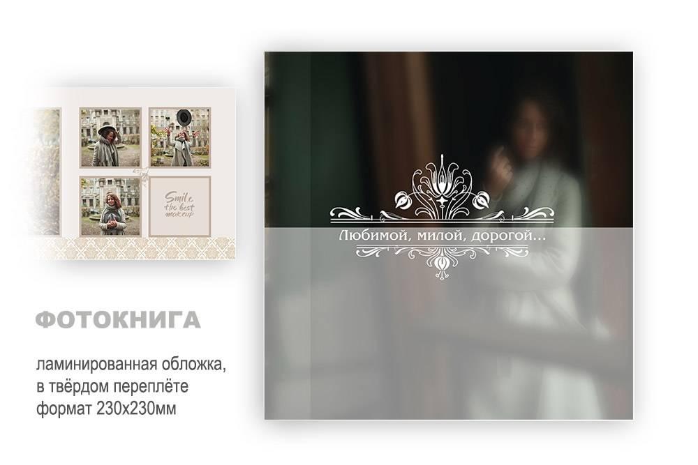 Свадебные альбомы для фотографий: идеи оформления