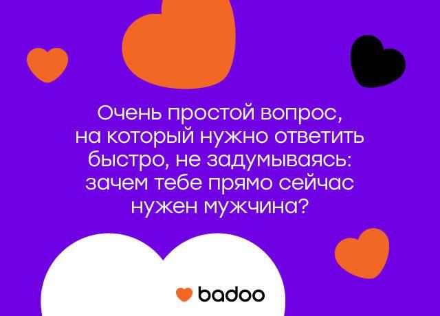 Онлайн тест «когда я встречу свою любовь»