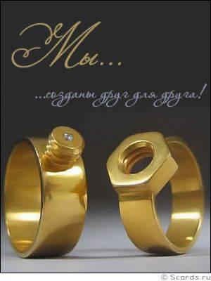 Свадьба 7 лет: какая свадьба, что дарить