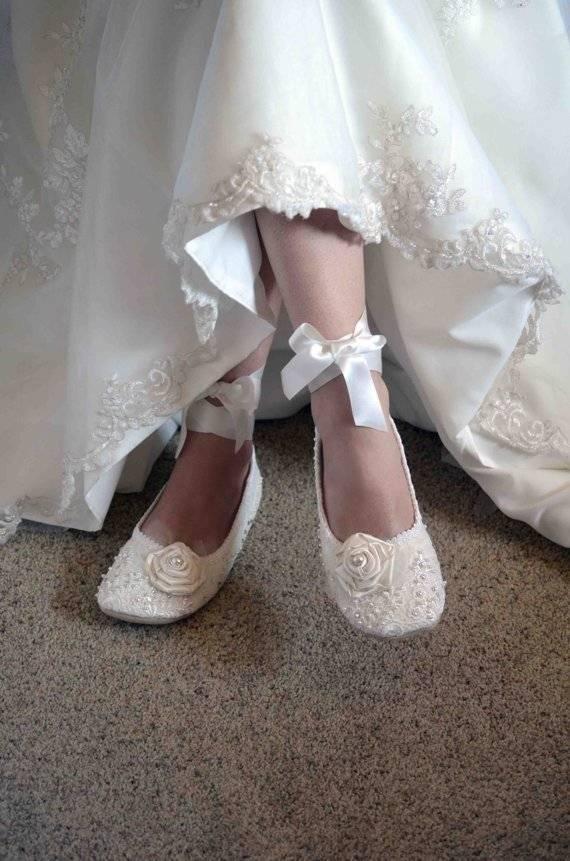 Свадебные туфли для невесты