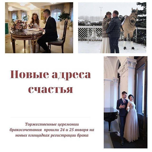 За сколько месяцев можно подать заявление в загс 2020. uristtop.ru