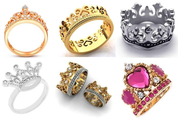 Обручальные кольца с камнями: виды, приметы и фото самых красивых моделей