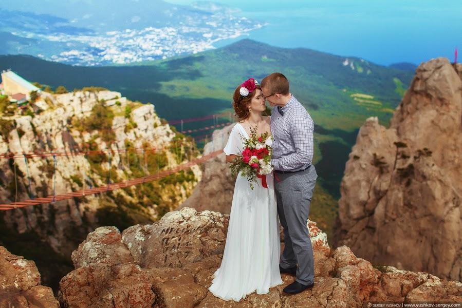 Свадебные мифы