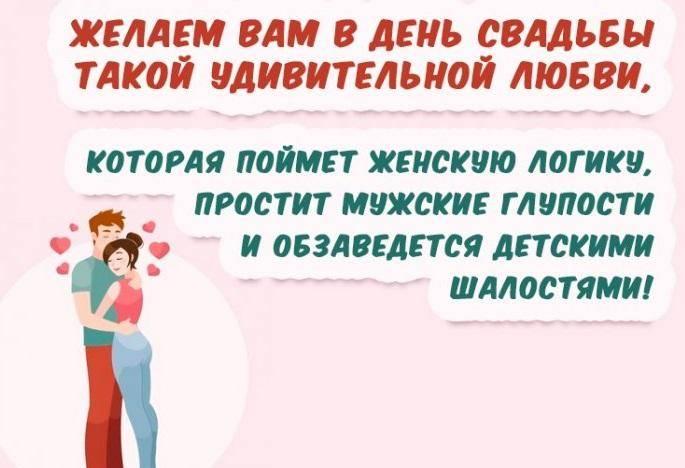 Особенности кавказских свадеб