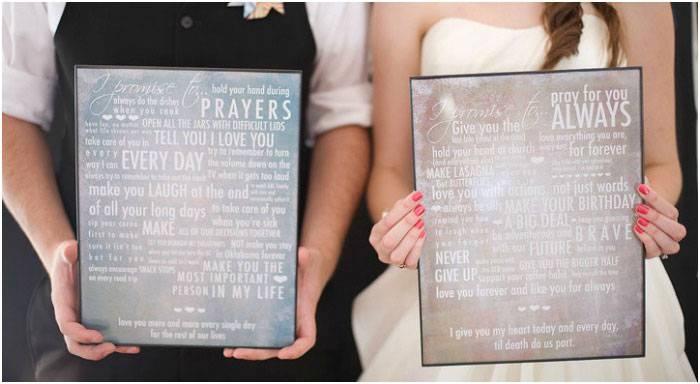 Клятва жениха и невесты на свадьбе в прозе. свадебные клятвы жениха и невесты. классическая свадебная клятва