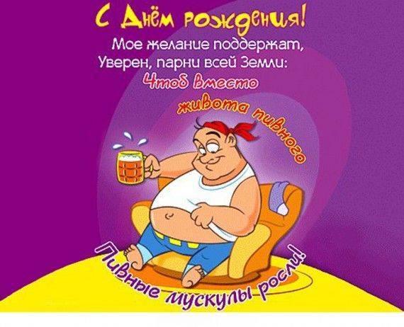 Тосты на свадьбу с приколом | шмяндекс.ру