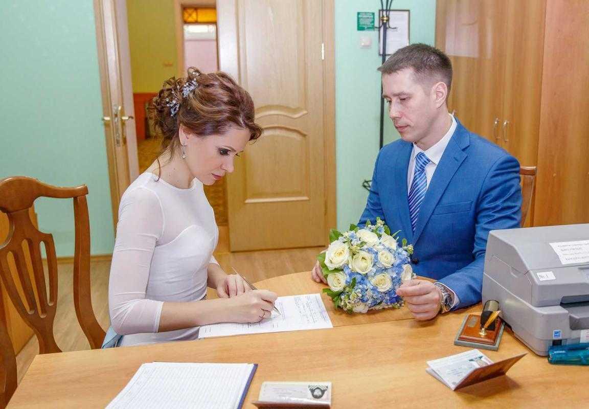 Неторжественная регистрация брака: нюансы проведения