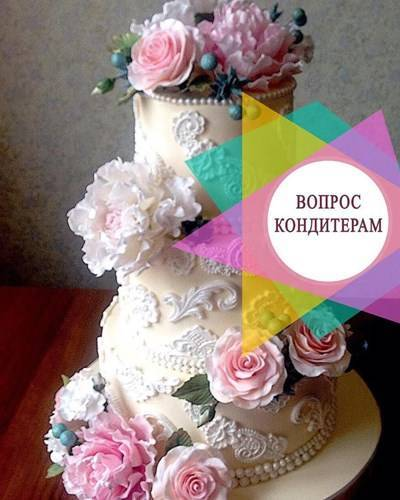 Начинки для тортов  как выбрать лучшие, идеальный торт на свадьбу