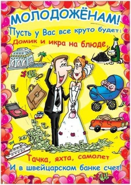 Красивые поздравления подруге на свадьбу в прозе до слез. поздравления с днем свадьбы подруге