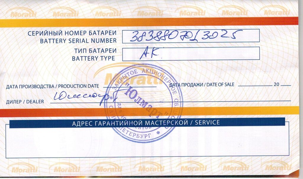 Визажисты в санкт-петербурге — 2612 мастеров, 2718 отзывов, цены и рейтинг на profi.ru