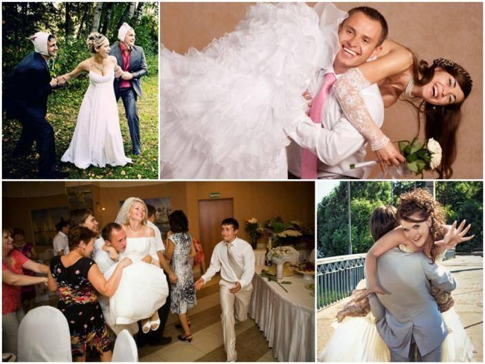 Обряд похищения невесты
