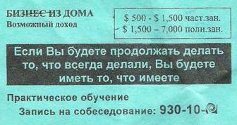 Как провести лотерею