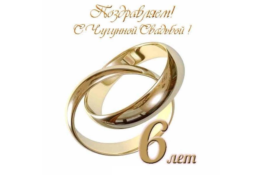 Все свадебные годовщины. как называется свадьба и что подарить?     материнство - беременность, роды, питание, воспитание