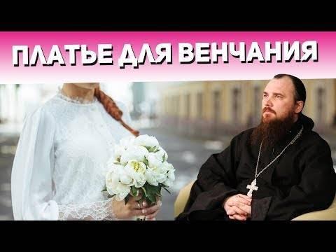 Выбираем вместе свадебное платье для венчания