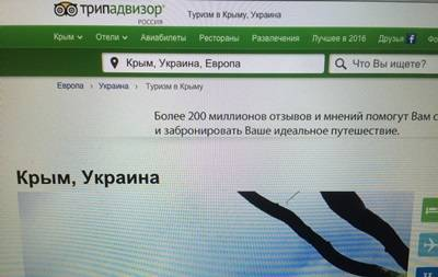 Куда поехать? свадебное путешествие по россии